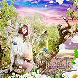 Turaida CD II