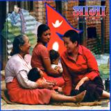 Aama Bhannu