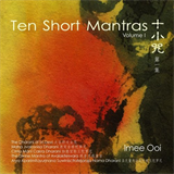 Ten Short Mantra Volume 1