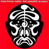 Les Concerts in Chine 1981 (Live)