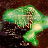 The Human Brain y Mind