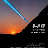 The World Of Kitaro