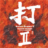 Asian Drums II