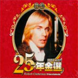 25 Years Of Golden Hits II