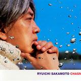 Chasm Japan