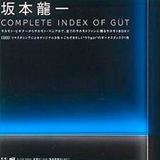 Complete Index of Gut