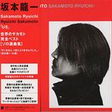 US cd I