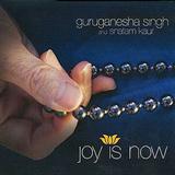 Guru Ram Das Love Song