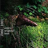 Original Best 1991-2002